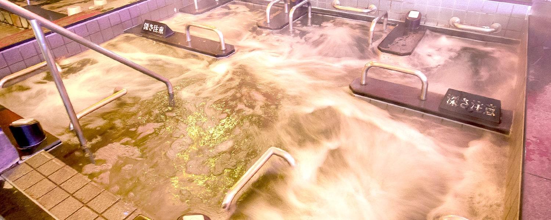 アトラクション風呂