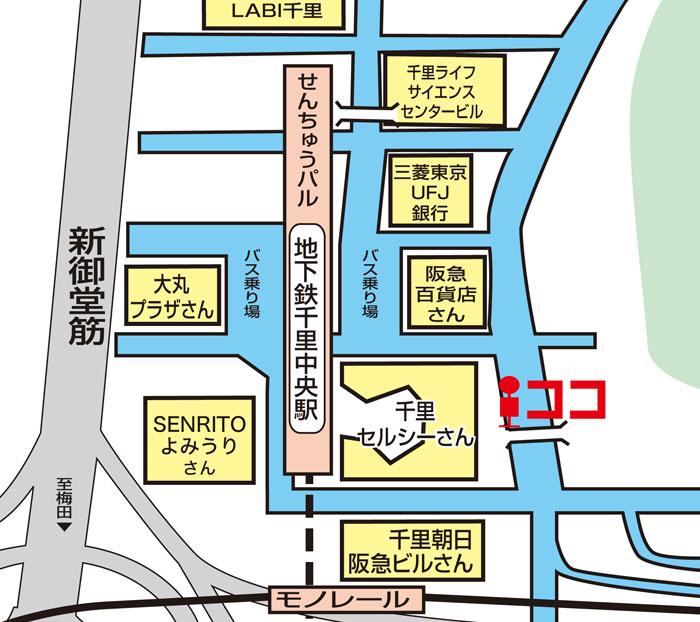 千里中央 阪急バス千里中央10番乗り場付近 バス停車場所マップ