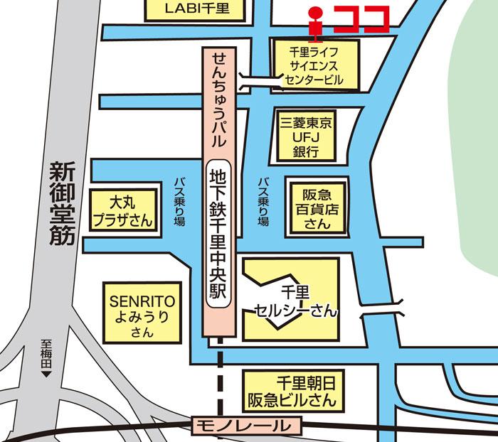千里中央戦利ライフサイエンスセンタービル北側 バス停車場所マップ