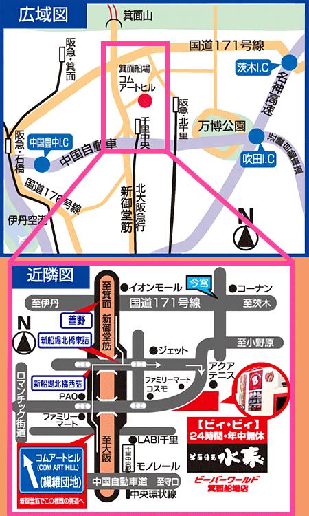 箕面湯元水春周辺道路マップ