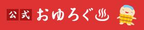 水春公式ブログ