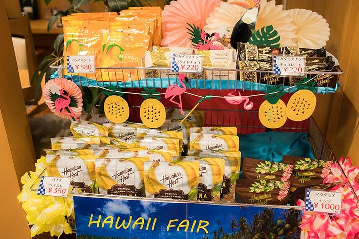 ハワイのお土産コーナー