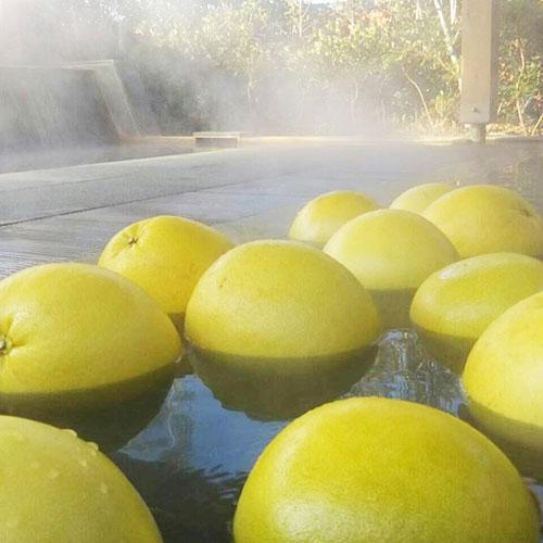 晩白柚の湯