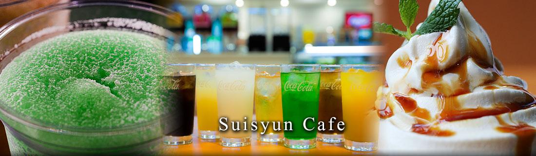 Suisyun Cafe
