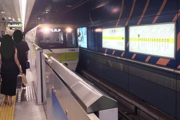 大阪メトロ長堀鶴見緑地線 心斎橋駅