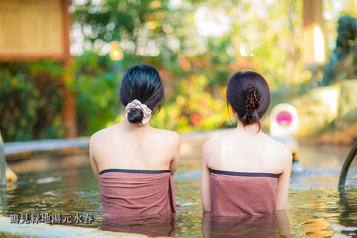 温泉施設 水春