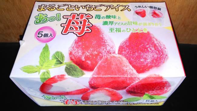 夏東香里湯元水春お土産 季限定商品 いちごアイス