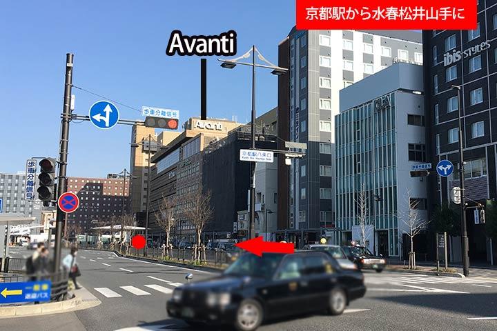 京阪直Qバス乗り場は、Avanti前