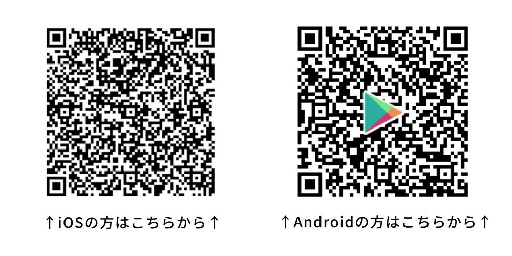 水春アプリQRコード
